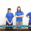 3Bjunior奥澤村「さま〜ばけーしょん」動画 奥澤村はアレがデカい