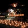 防府天満宮 御誕辰祭|学問の神様の誕生日を祝う祭り