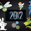 【遊戯王】2012年03月制限ゲートボールのガイドライン