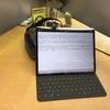 iPad Pro 2018 の不得意なことって?