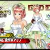 【GEREO】カノン【ブライド】 評価 破砕/雷属性
