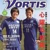 心躍る初挑戦と初凱旋   2014年Jリーグ第2節  徳島ヴォルティス戦プレビュー