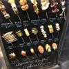 新宿オススメ居酒屋シリーズ⑪♪♪「魚串さくらさく」
