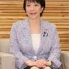 日本を守りたい日本国民の皆様へ‼️ 次の総理大臣は中共が反対するなら、尚更、 女性初になる高市早苗さんで決まりですね❣️  【話題】『中国共産党は、どうしても高市早苗さんを落としたい』(※動画)