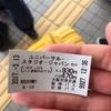【大阪旅行】大阪観光1日目!大阪城や通天閣へ行きました!【2017年】