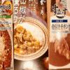 【高級編】絶対食べたい本当に美味しいおすすめのレトルトカレー8選