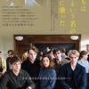 『僕たちは希望という名の列車に乗った』と、ベルリンが舞台の記憶に残る映画