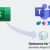 Power AppsからExcelファイルを取り込んでDataverse for Teamsにデータ登録