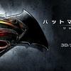 "<span itemprop=""headline"">★「スーパーマン」を演じた俳優たち:「バットマン対決」映画公開を前に・・・。</span>"