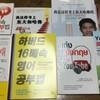 5ヶ国語で出版
