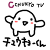 2月某日に愛知県に行く。。。