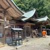 【歩き遍路20日目】第36番札所青龍寺巡拝後、須崎市に向かいます。
