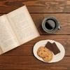 読書が苦手でも克服できる。いや克服ではなく好きになる。