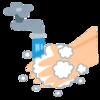 子供に正しい手洗いを身に付けさせるグッズ! スタンプを使って楽しく手洗いを教えましょう!