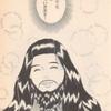 【トンデモ】高橋偽史朗『検証・戦後教育』