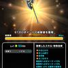 【DQウォーク】グレートアックス ゲット!