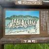 【福島絶景№45】塔のへつり。奇岩でスリルと絶景が味わえるパワースポット。幻の御朱印を頂くには…