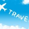 Go To Travelキャンペーンって何? どうやって使うの?