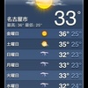 iPhoneも暑さにやられてる?
