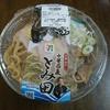 中華蕎麦 とみ田 セブンイレブン  「ほぐし水大事!」BY SKE48 須田 亜香里氏(たぶん)