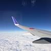 初めての北海道旅行その1
