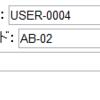データの登録