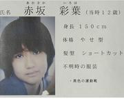 大阪小6女児行方不明 発見に向けて家族に「ある要望」の声が