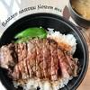 【石狩市】茨戸ガーデン ノースヒル。お肉の大衆レストラン。焼肉orステーキ?