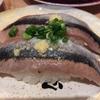 秋刀魚の鮨