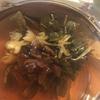 工芸茶②『仙女花藍』を堪能