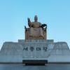 ソウル市「デモ禁止」するも強行され大波乱