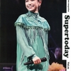 Superfly「Supertoday」vol.1