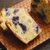 ぎっしり秋のフルーツパウンドケーキのレシピ