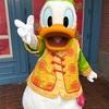 【2018HKDL旅日記】⑫もふ尻サンドとばららららら