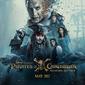 "#23:""Pirates of the Caribbean: Dead Men Tell No Tales"" /『パイレーツ・オブ・カリビアン:最後の海賊』 感想"