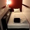 ミニマルなホテル・ファーストキャビン金沢。ビジネスクラスの泊まり心地は?レディース専用フロアに宿泊した感想