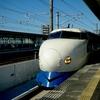《日本》お得な新幹線移動 「ぷらっとこだま」を乗りこなそう