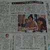 "<span itemprop=""headline"">9条に光を!</span>"
