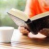 母が読書をはじめました。奥田英朗『我が家のヒミツ』、高田郁『花だより みをつくし料理帖 特別巻』