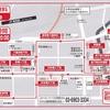 メトロリンク日本橋、三菱UFJ銀行八重洲通支店、マスク会食