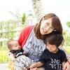 【ママサポートizumi(イズミ)】購入検討中の方へ!口コミ・効果・安全性全部まとめました