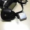 Roberuのカメラストラップ&レンズケースを買ったよ|口コミレビュー