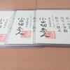 第16回棋友館新春将棋大会