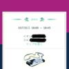 【ポケモンGO】12月29日開催のEXレイドが一部キャンセル!?今イオンジムに異変が!!