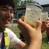 『山と川を一望&ピザ・ハーバリウム作り』大子キャンプ場へ行こう!