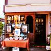 【こーひい屋】大倉山の昔懐かしい喫茶店へ【飲食<大倉山>】