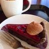 ラズベリーチョコレートパイ@スターバックスコーヒー