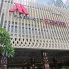 マリオット新カテゴリーが発表されたみたい~タイのホテルが気なるの…~
