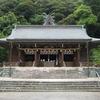 物部(もののべ)神社