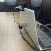 WEB会議で画面写りを良くする方法